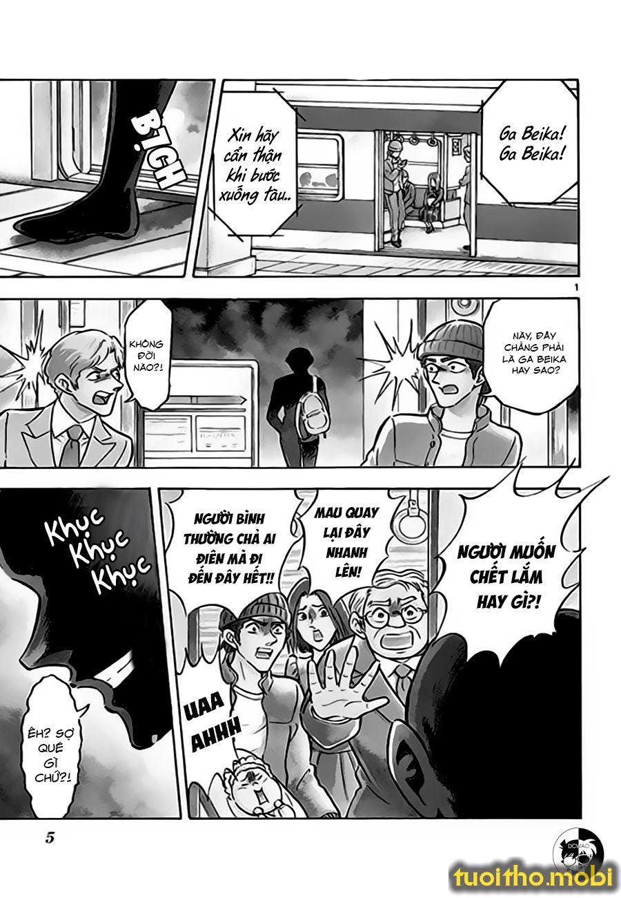 CONAN Hanzawa the Criminal - Tập 1 - Chap 1