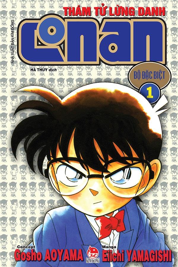 Thám tử Conan: Bộ Đặc Biệt