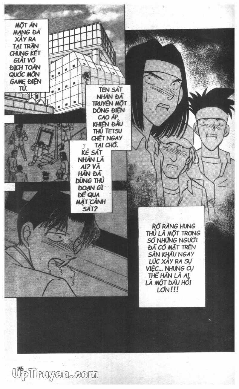 Trang 1