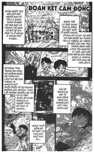 CONAN Bộ Đặc Biệt - Tập 4 - Chap 31
