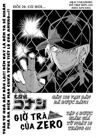 CONAN Zero's Tea Time - Tập 3 - Chap 28