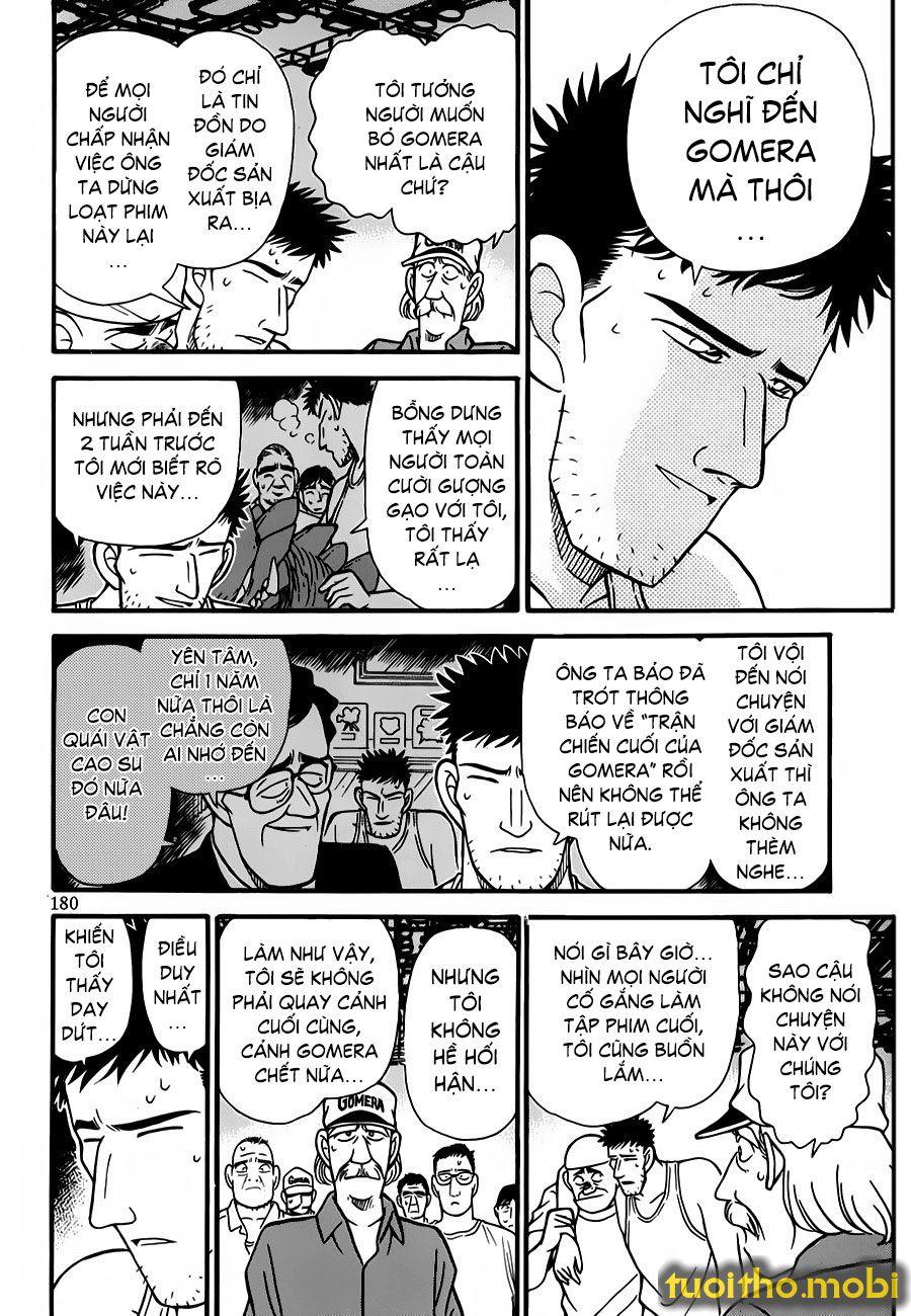 Trang 16