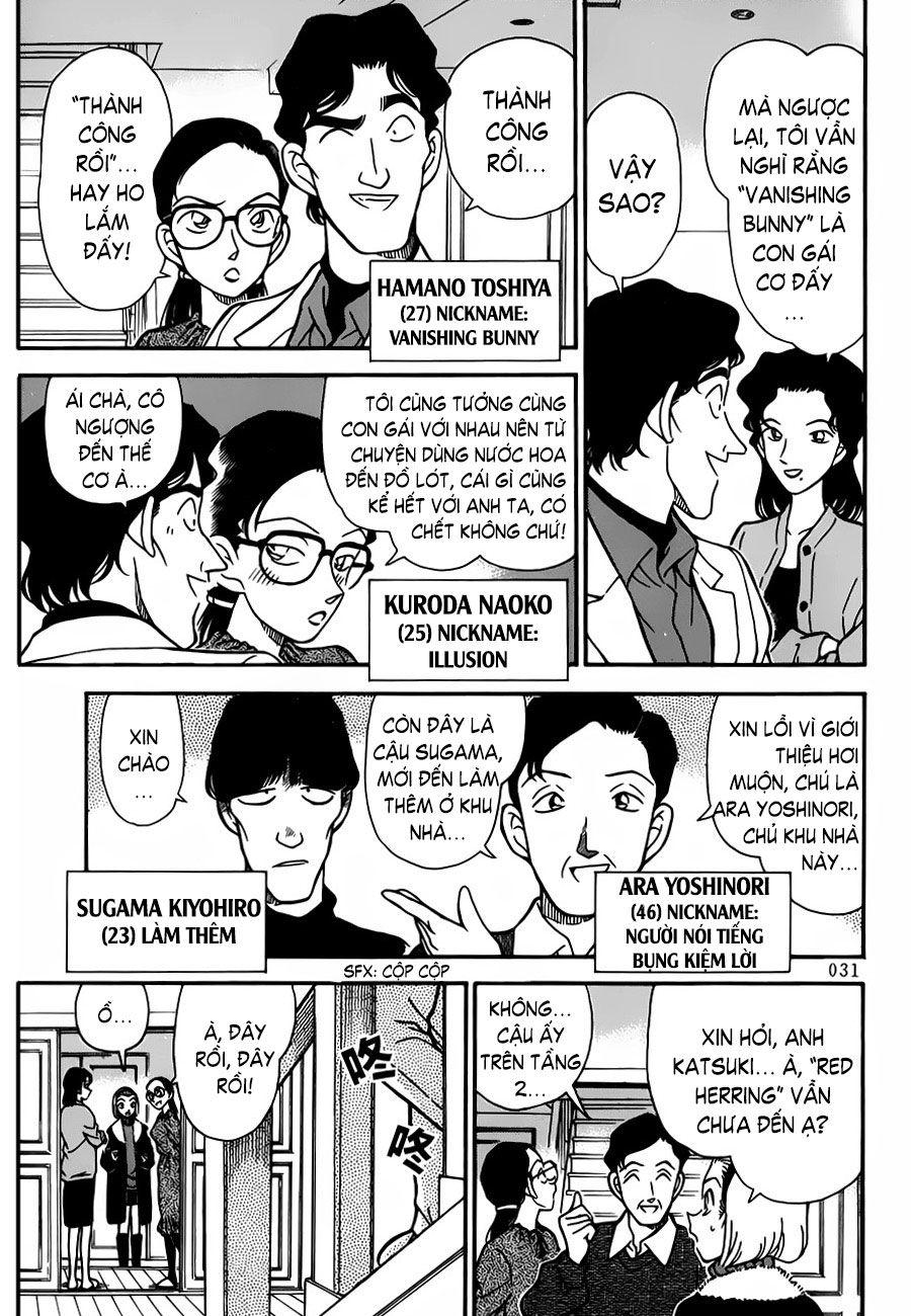 Trang 7