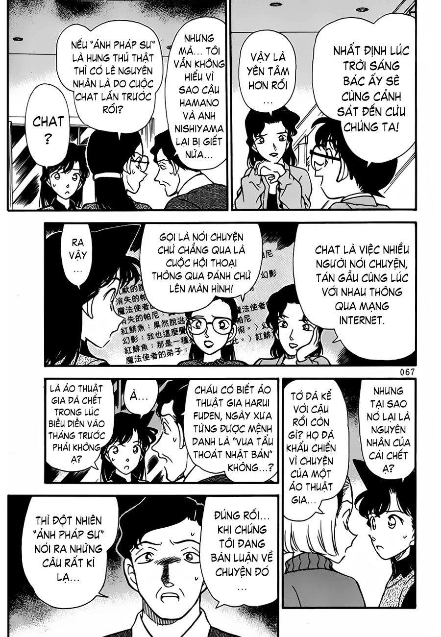Trang 9