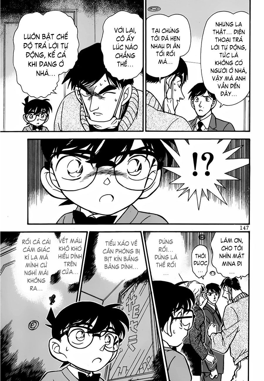Trang 17