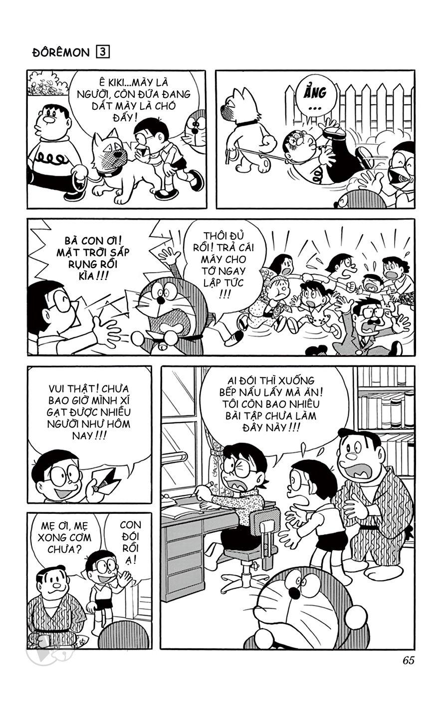 Trang 6