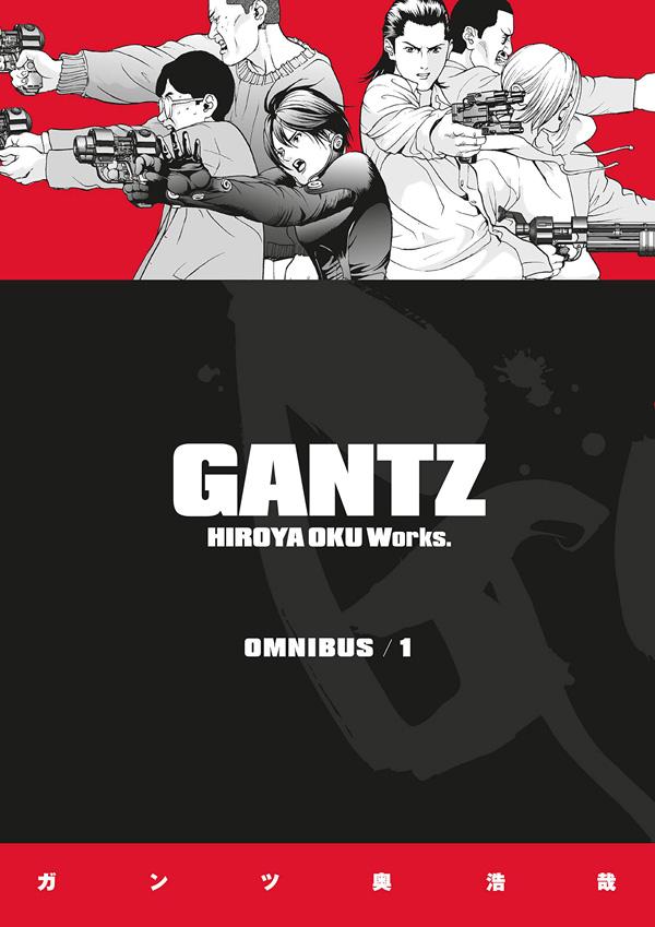 Gantz - Tập 1