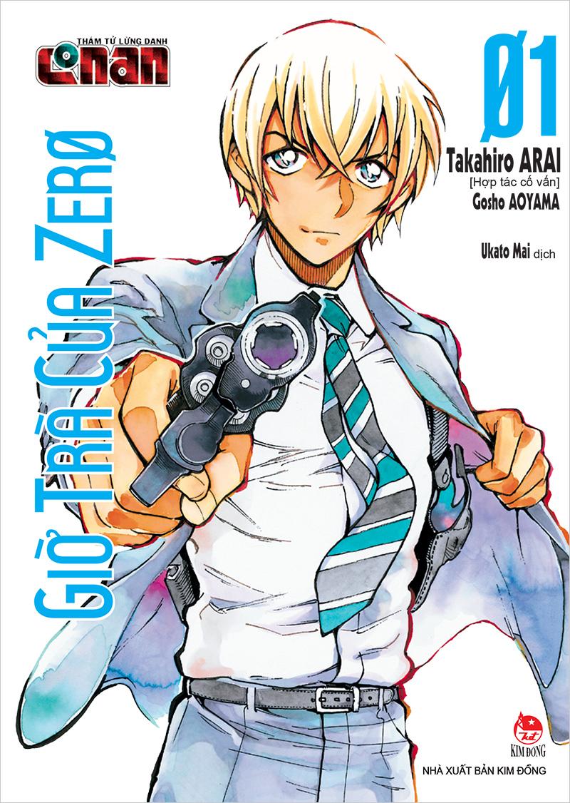 Ảnh bìa Thám tử lừng danh Conan - Giờ trà của Zero - Tập 1